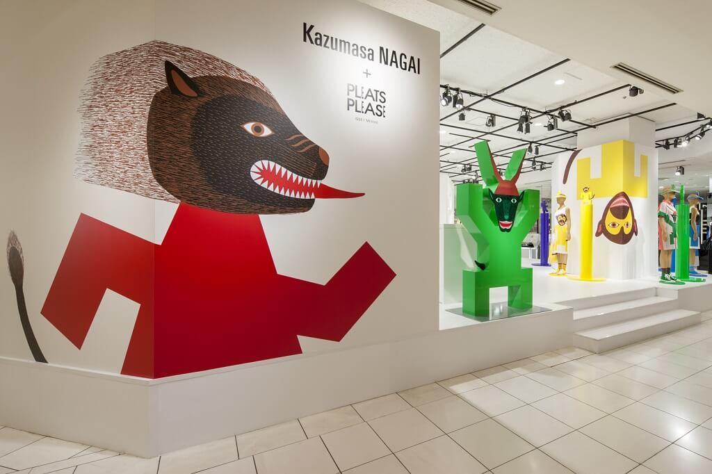 Kazumasa Nagai & PLEATS PLEASE ISSEY MIYAKE Pop-Up Store à Tokyo