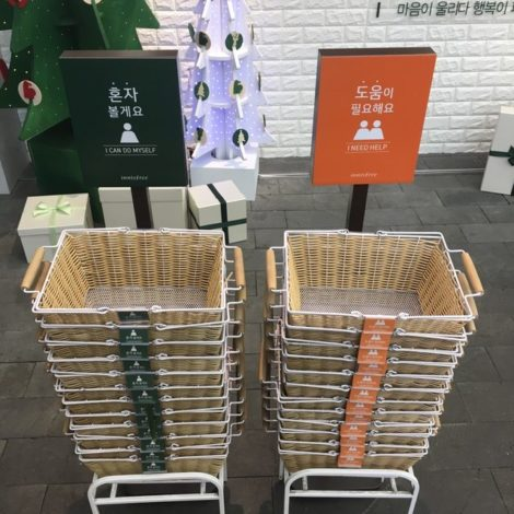 paniers innisfree à Singapour