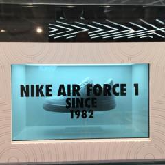Londen: Nike innoveert om de Air Max 1 in de schijnwerpers te plaatsen