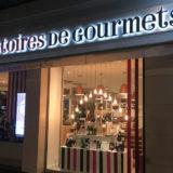 Stratégie marketing retail : Nicolas, Comtesse du Barry et de Neuville s'allient