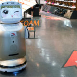 Technology and artificial intelligence in retail
