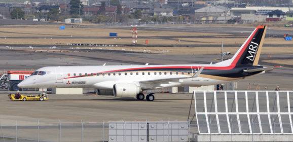 Etude des 5 forces de Porter : analyse du SpaceJet de Mitsubishi